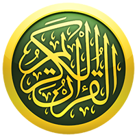 download iquran pro apk