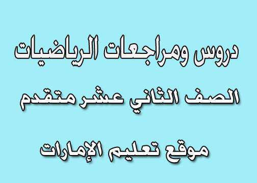درس القواعد الفقهية تربية إسلامية