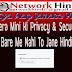 Kya App Janate Hi Opera MIni Ki Privacy & Security Ki Importent Jankary Hacking password Ke Bare Me