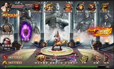 Free Download God Of War Mobile Edition MOD APK v God Of War Mobile Edition MOD APK Android Download 1.0.3 Unlimited Money