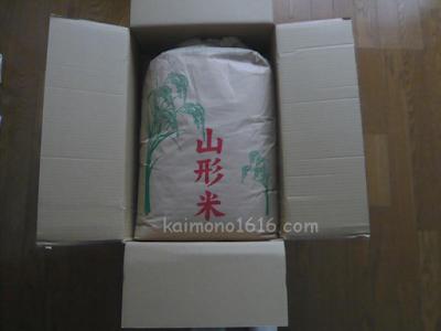 ネットで初めて米を買う・山形米はえぬき27kg