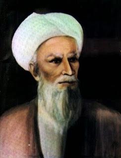 Ahmad Ibnu Muhammad Ibnu Ya'qub Ibnu Miskawaih