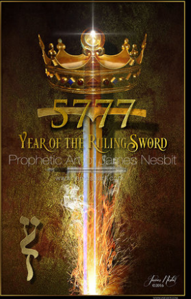 5777 - Year of the Ruling Sword