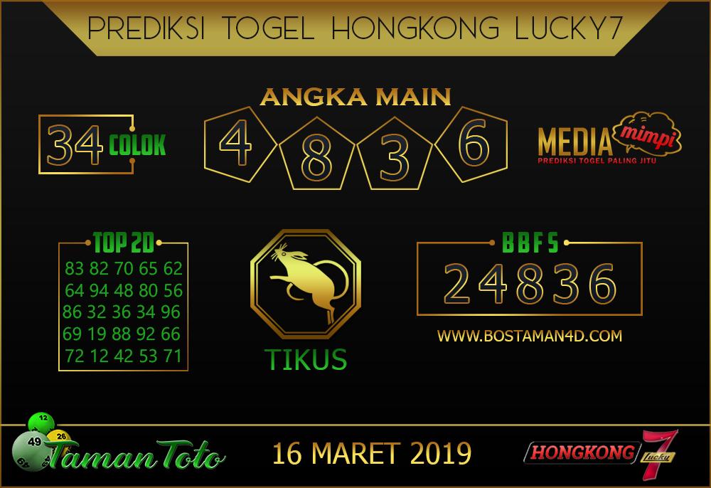Prediksi Togel HONGKONG LUCKY 7 TAMAN TOTO 16 MARET 2019