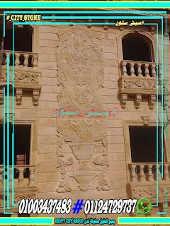 واجهات منازل مودرن مصر