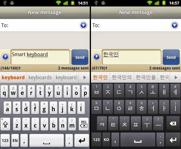 Smart Keyboard PRO 4.8.0 APK screenshot