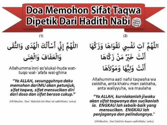 Doa Menjelang Ramadhan!