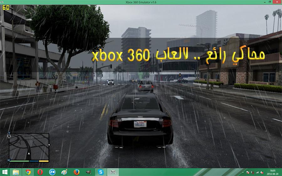V1.0 TÉLÉCHARGER EMULATEUR XBOX 360
