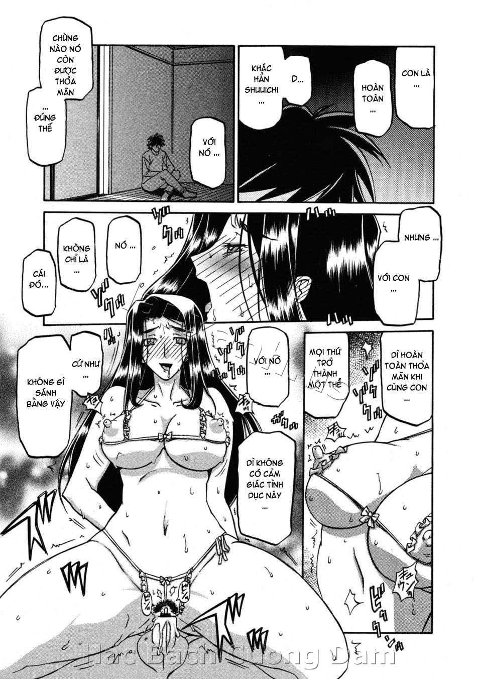 Hình ảnh hentailxers.blogspot.com0142 trong bài viết Manga H Sayuki no Sato