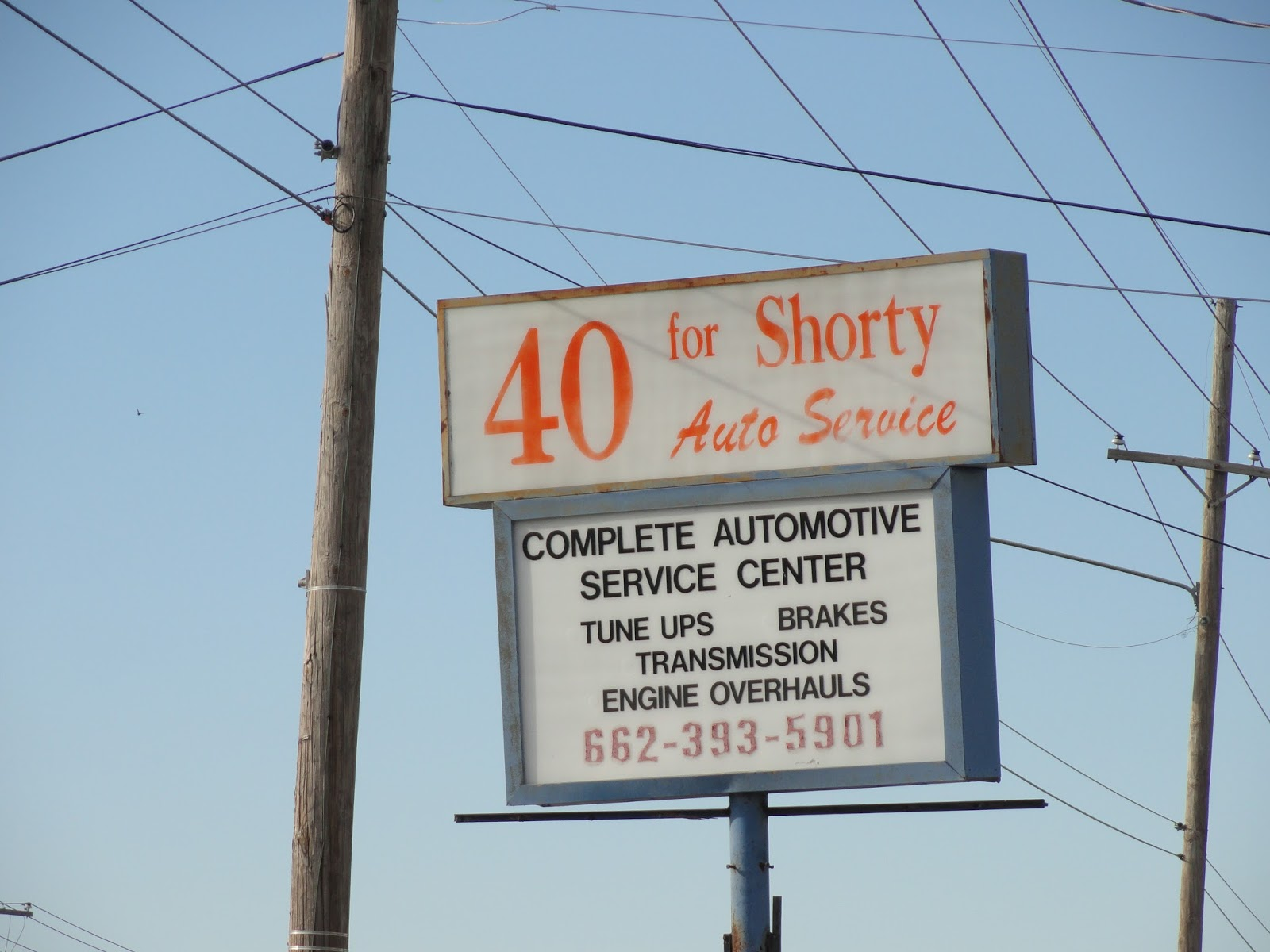 Crme de memph january 2017 40 for shorty auto service is on us 51 just south of the state line in southaven malvernweather Images