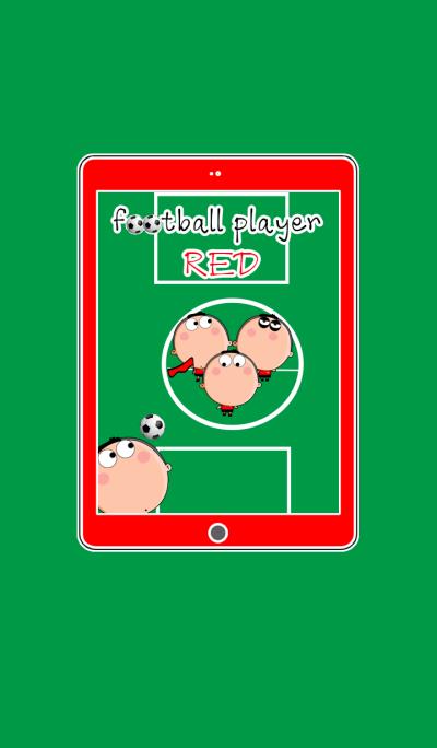 Football Fan Cute (Theme RED)