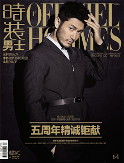 L'Officiel Hommes China - Huang Xiao Ming
