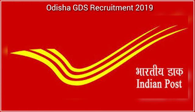 Odisha Postal Circle Recruitment 2019- Apply For 4392 GDS Posts