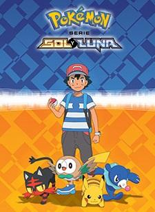 Temporada 20- Sol y Luna-subtitulado