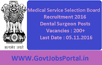 Medical Service Selection Board Recruitment 2016 for 200+ Dental Surgeons Apply Here