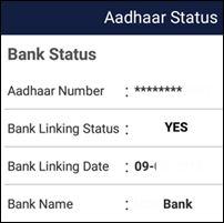 aadhar card bank se link kiase kare ki jankari