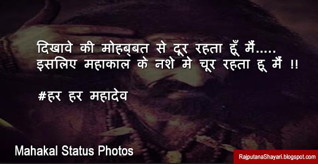 shiv shankar quotes