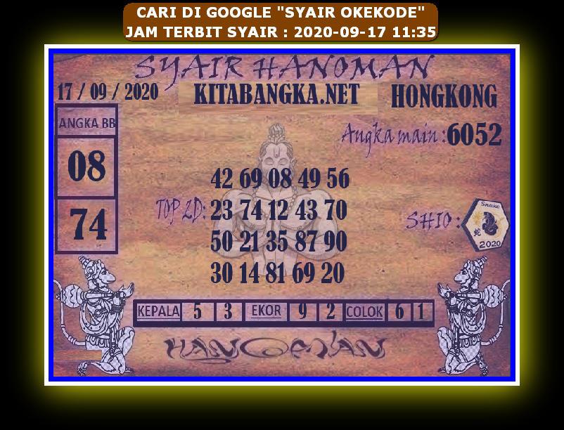 Kode syair Hongkong Kamis 17 September 2020 226