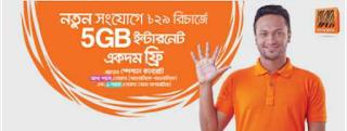 banglalink new sim offer October 2016, bl 5gb free, bl 29tk recharge offer,2.5gb free, বাংলালিংক নতুন সিম অফার অক্টোবর ২০১৬,৫জিবি ফ্রী,২৯টাকা রিচার্জে ২.৫ জিবি বোনাস, ১পয়সা কলরেট, ৫জিবি,বাংলালিংক