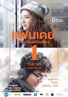 rekomendasi film thailand bikin baper