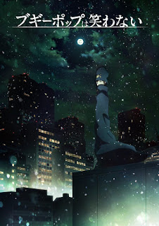Boogiepop wa Warawanai (2019) Torrent