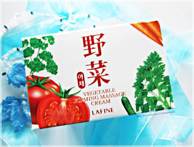 LAFINE Firming Massage Cream