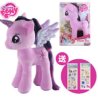 MLP Fake Twilight Sparkle Plush