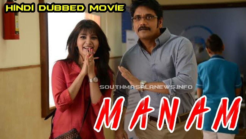 manam hindi dubbed full movie hd download