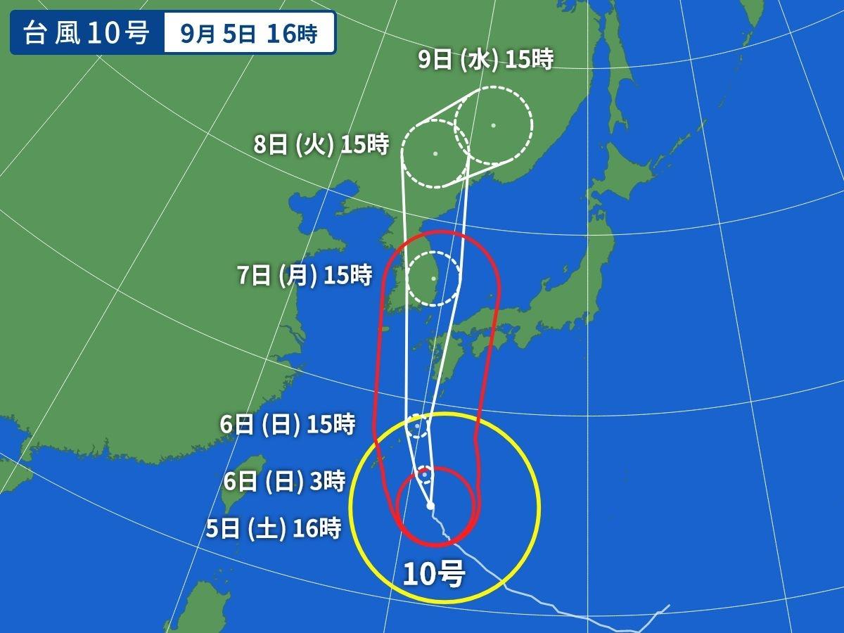 台風10号迫る