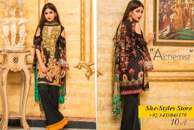 Qalamkar Formal Wear Eid Collection 2017-18 With Price