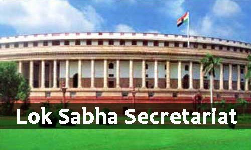 Lok Sabha Secretariat Recruitment loksabha.nic.in Application Form