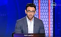 برنامج الحريف حلقة الثلاثاء 22-8-2017 مع إبراهيم فايق و لقاء مع الكابتن ربيع ياسين