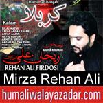 https://www.humaliwalyazadar.com/2018/09/mirza-rehan-ali-nohay-2019.html