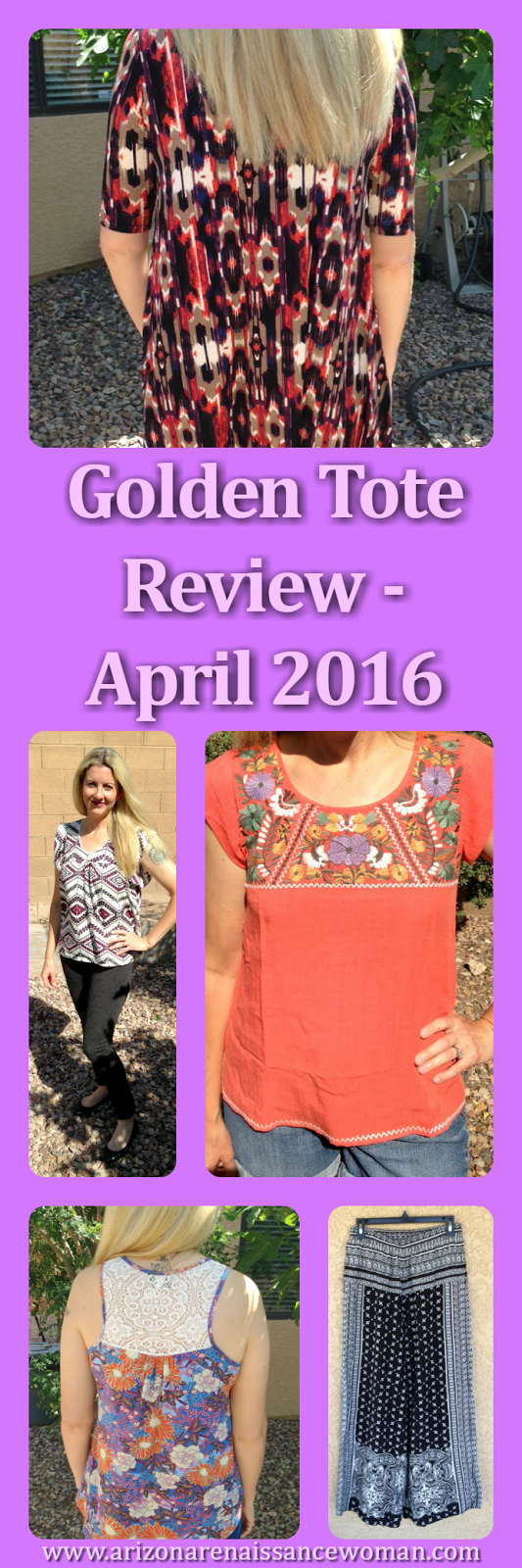 Golden Tote Review and Link-Up - April 2016 Collage