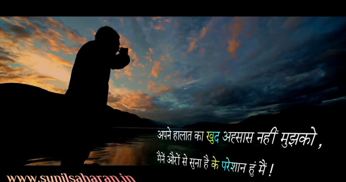 3405 Best broken images in 2019 | Quotes, Hindi quotes ... |Sad Alone Quotes In Hindi
