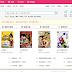 123kubo的新版授權網站kubo365(版權合法性待確認中)
