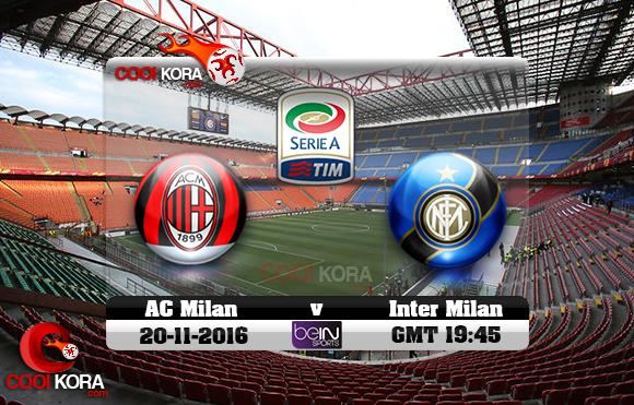مشاهدة مباراة ميلان وإنتر ميلان اليوم 20-11-2016 في الدوري الإيطالي