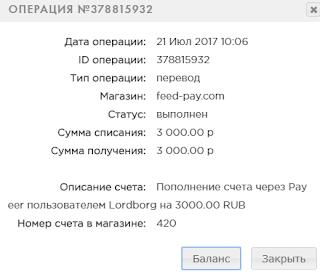 feed-pay.com mmgp