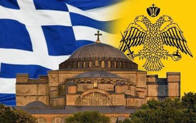 Η πόρτα θα ξανανοίξει! Θρυλικές ιστορίες για την Κωνσταντινούπολη
