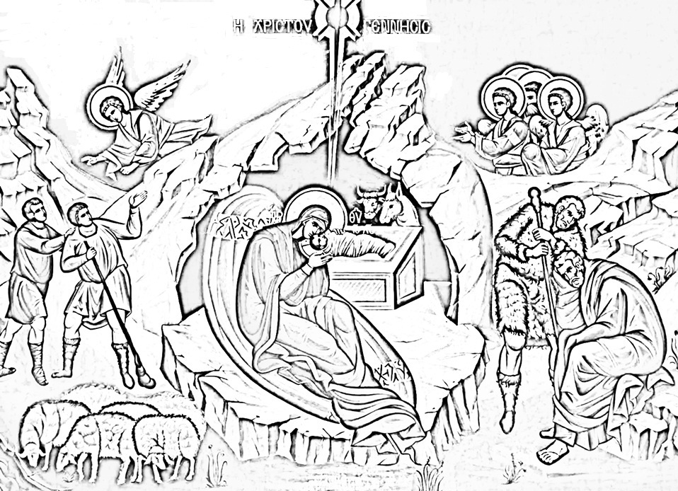 Byzantine Icon Coloring Pages Sketch Coloring Page