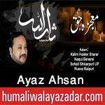 http://www.humaliwalayazadar.com/2017/10/ayaz-ahsan-nohay-2018.html