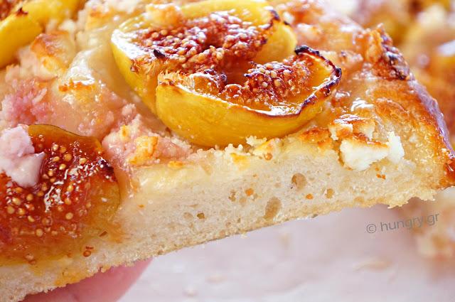 Πίτσα Φρέσκων Σύκων