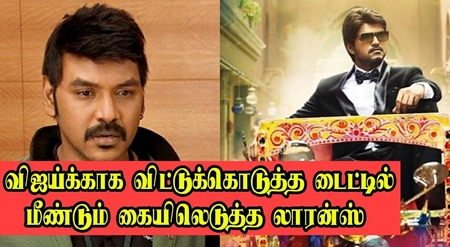 Raghava Lawrence next movie titled as Kaala Bairava
