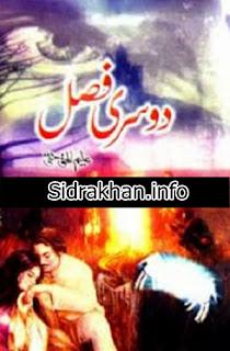 Doosri Fasal