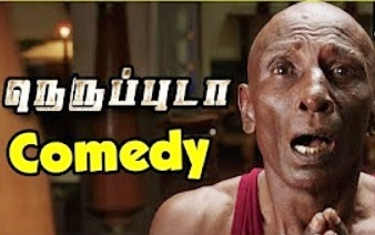 Neruppu Da Movie Scenes | Vikram take blame for Varun's mistake | Vikram to abduct Madhusudhan Rao