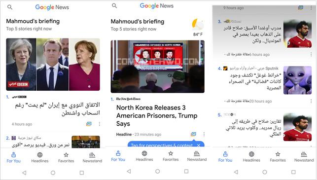 تحميل وتثبيت تطبيق Google News الجديد والمطور الذي يقراء افكارك