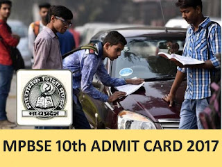 MPBSE 10th Admit Card 2017, mpbse.nic.in , MP Board 10th roll no list