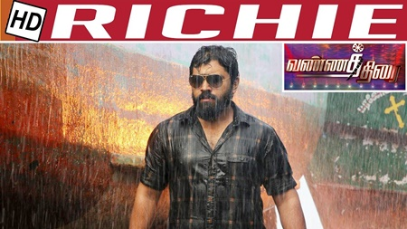 Richie – a Reality Gangster tale | Vannathirai Movie Review