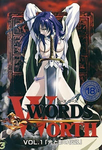Words Worth Episode 1 English Subbed