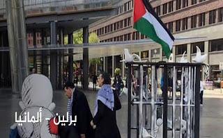 برلين - المانيا وقفة مع اسرى فلسطين